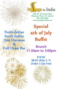 July 4th Restaurant 2016